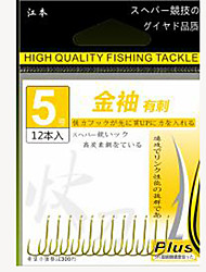 5 Thin Hang-Nail Sea Fishing Trolling & Boat Fishing General Fishing