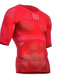 Male Short Sleeve Running Sweatshirt Fitness, Running & Yoga All Seasons Sports Wear Running/Jogging Cotton Tight