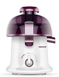 Mini Household Multi-functional Juice Machine