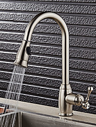 High Quality Brass Nickel Brushed Single Handle One Hole Rotatable Kitchen Sink Faucet
