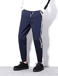 Men's Mid Rise Micro-elastic Chinos Pants,Street chic Simple Slim Harem Solid