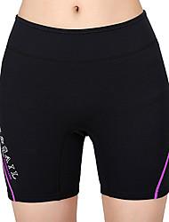 Dive&Sail Women's Men's Unisex 1.5mm Dive Skins Wetsuit ShortsWaterproof Thermal / Warm Quick Dry Ultraviolet Resistant Wearable
