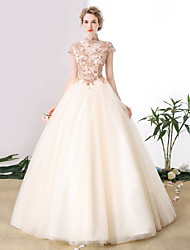 Ball Gown High Neck Floor Length Tulle Prom Formal Evening Wedding Party Dress with Beading Lace by MMHY