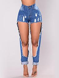 Damen Sexy Street Schick Hohe Hüfthöhe Dehnbar Jeans Skinny Hose,Ripped Solide