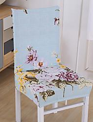 Накидка на стул , Полиэстер тип ткани Чехол с функцией перевода в режим сна