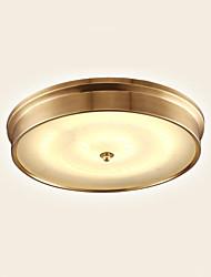 американская чистая медная лампа вела полосы поглощает купол свет в европейском стиле лампа трихроматическая лампа гостиная крыльцо
