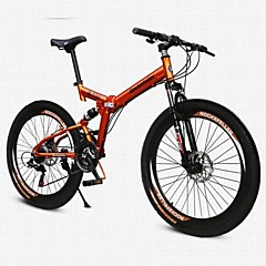 산악 자전거 Folding Bikes Pyöräily 21 Nopeus 26 tuumaa/700CC SHINING SYS Tuplalevyjarru Ilmajousitus haarukka Alumiiniseosrunko Tavallinen