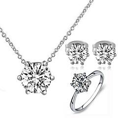 ジュエリーセット クリスタル クラシック クリスタル キュービックジルコニア 模造ダイヤモンド 合金 シックス・プロング ネックレス イヤリング・ピアス のために 結婚式 パーティー 日常 カジュアル 1セット ウェディングギフト