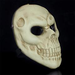 할로윈 의상 파티 월급 날이 두개골 수지 마스크 (1 개)