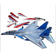 WS 9119  J15 automatic balance system Foam 4ch RC Airplane