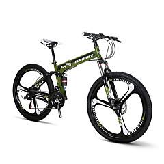Mountain Bike Folding bicikle Biciklizam 21 Brzina 26 inča/700CC Shimano Dvostruka disk kočnica Suspension ForkStražnja suspenzija