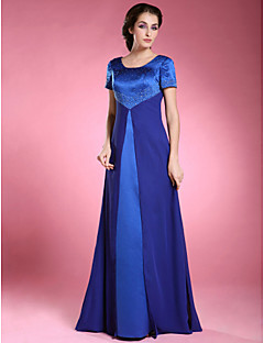 LAN TING BRIDE A-line Plus Size Petite Mother of the Bride Dress - Elegant Floor-length Short Sleeve Chiffon Satin with Beading