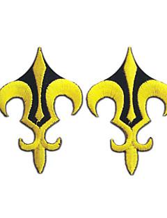 Ashford Academy Boys' School Uniform Collar Badge