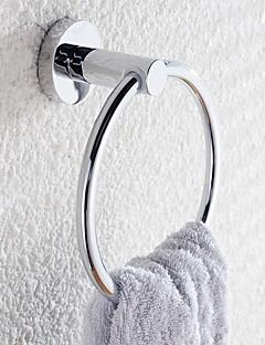 Stainless Steel Circular Base Austin Towel Ring