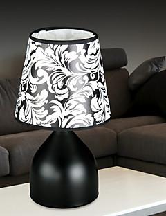 40W moderna lampada da tavolo Mentale nella pittura processo