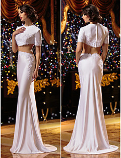 Lanting Bride Trumpet/Mermaid Petite / Plus Sizes Wedding Dress-Sweep/Brush Train Jewel Knit