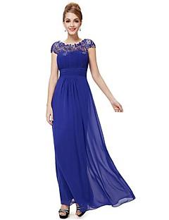 Fiesta formal Vestido - Azul Real/Negro/Morado Corte A Hasta el Suelo - Escote Joya Gasa