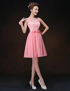 A-line/Princess Bateau  Short/Mini Bridesmaid Dress(819)