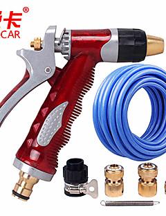 yue car®copper højtryks - vand pistol dragter (5m længde)