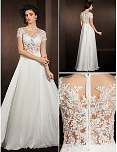 Lanting Bride A-line Petite / Plus Sizes Wedding Dress-Floor-length Jewel Lace / Satin Chiffon
