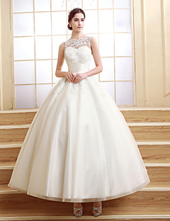 Ball Gown Ankle-length Wedding Dress -Scalloped-Edge Tulle