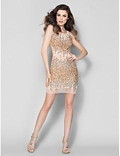 homecoming ts couture avondjurk - champagne schede / column scoop korte / mini tule