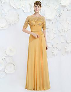 Formal Evening Dress - Daffodil A-line Jewel Floor-length Satin