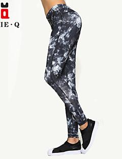 calças justas (Cinzento) - Mulheres - Secagem Rápida / Compressão / Materiais Leves / Antibacteriano