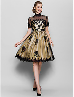 Lanting A-line Mother of the Bride Dress - Black Knee-length Short Sleeve Tulle