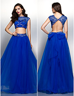 Formal Evening Dress - Royal Blue A-line Scoop Floor-length Tulle