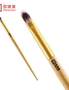 Chinachic Trumpet Concealer Pen /Concealer Brush