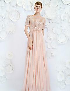 Formal Evening Dress - Pearl Pink A-line Jewel Floor-length Satin