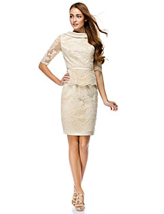 TS Couture® Cocktail Party Dress - Champagne Sheath/Column Bateau Knee-length Lace