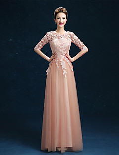 Formal Evening Dress - Ruby / Pearl Pink A-line Jewel Floor-length Tulle
