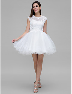 TS Couture Cocktail Party Dress - White Ball Gown Jewel Short/Mini Tulle