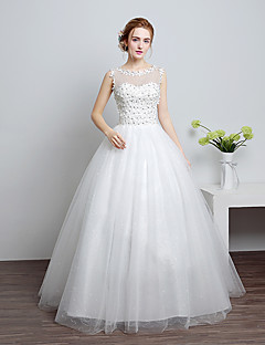 Cheap Ball Gown Wedding Dresses Online  Ball Gown Wedding Dresses ...