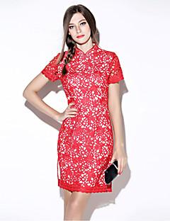 i-yecho Frauen solid, figurbetontes Kleid mit Rundhalsausschnitt Mini-Polyester