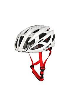 קסדה - לנשים / לגברים / יוניסקס - הר / כביש / ספורט / חצי צדפה - רכיבה על אופניים / רכיבה על אופני הרים / רכיבה בכביש / רכיבת פנאי (לבן /