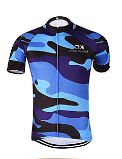 Sports QKI camouflage Cycling Jersey Unisex Short SleeveBreathable / Quick Dry /Anatomic Design/ Reflective stripe