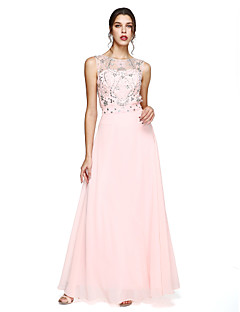 TS Couture Prom Formal Evening Dress - Sparkle & Shine Beautiful Back A-line Jewel Floor-length Chiffon withBeading Crystal Detailing