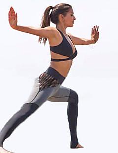 Cute Black Leggings Mesh Yoga Pants Women High Elastic Grey Sport Leggings High Waist Running Tights Quick Dry Fitness Legging 1PC