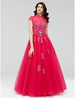 Formal Evening Dress - Open Back Ball Gown High Neck Floor-length Lace Tulle with Beading Crystal Detailing Lace Sequins