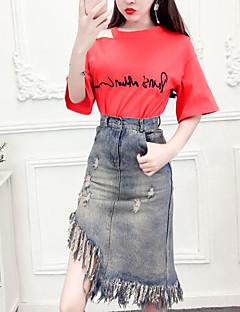 レディース お出かけ 夏 Tシャツ(21) スカート スーツ,ビンテージ ラウンドネック レタード パッチワーク マイクロエラスティック