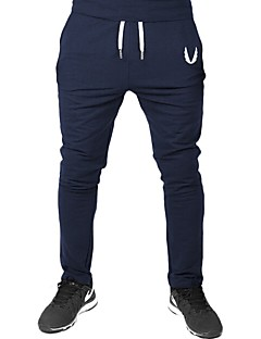 Herren Street Schick Mittlere Taillenlinie Mikro-elastisch Jogginghose Lässig Hose,Reine Farbe Solide