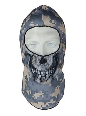 Arsuxeo Outdoor Sport ochrannou masku pro cyklistiku, motocykly rychleschnoucí