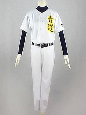 Ace Diamond Eijun Sawamura Cosplay kostým