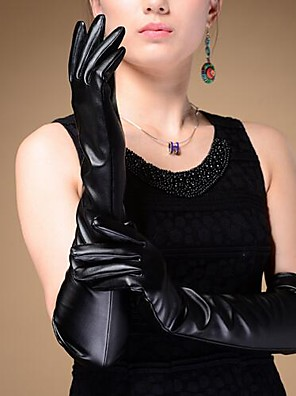 Women's Temperament Long Leather Gloves
