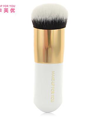 1 מברשת מייקאפ שיער סינטטי מקצועי / נסיעות / ידידותי לסביבה / מגביל חיידקים / היפואלרגנית / נייד עץ פנים MAKE-UP FOR YOU