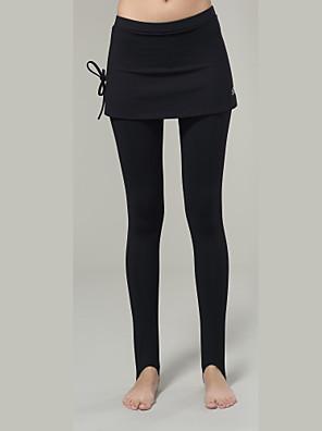 yokaland elegantní slim fit třmen Legging sukně
