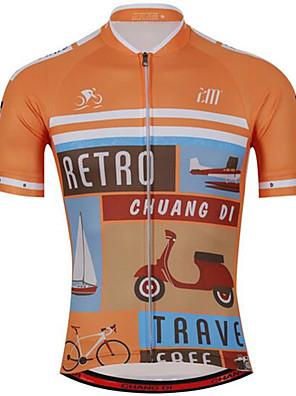 ספורטיבי חולצת ג'רסי לרכיבה יוניסקס שרוול קצר אופנייםנושם / ייבוש מהיר / עיצוב אנטומי / עמיד אולטרה סגול / רוכסן קדמי / חומרים קלים / כיס